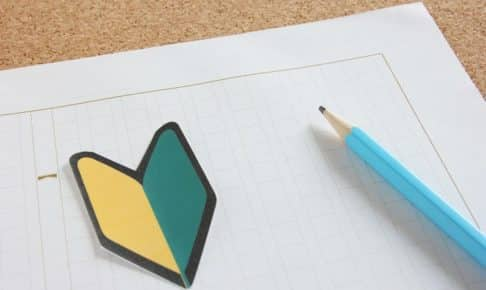 【初心者向け】ステップメールの書き方とシナリオを解説!