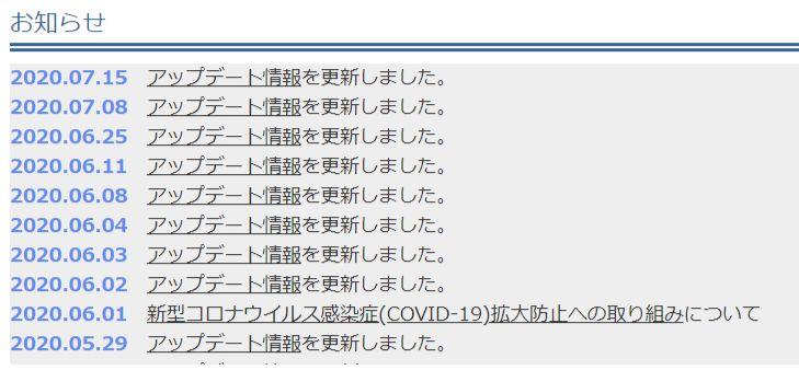 MyASP(MyASP)のサポート