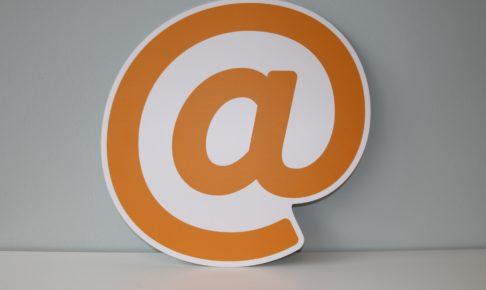 メール配信システムMyASP(マイスピー)